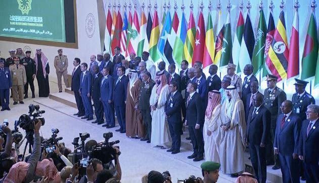 اجتماع التحالف الإسلامي في الرياض