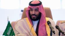 Saudi Crown Prince: 'Terrorism won't distort Islam's peaceful image'