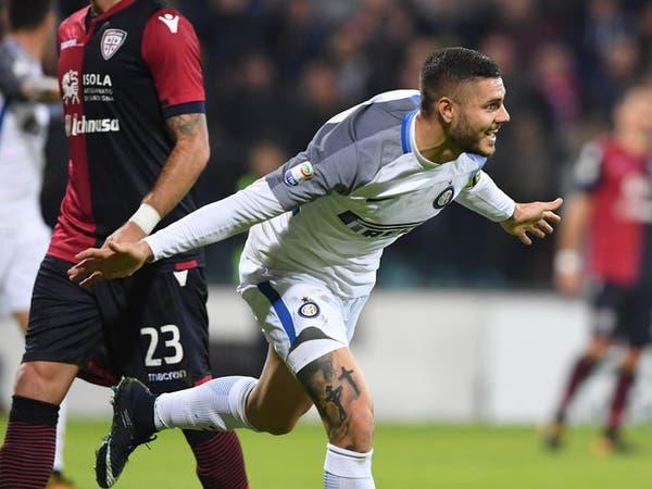 إيكاردي يقود إنتر ميلان إلى صدارة الدوري الإيطالي