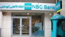 إلى أين تتجه صفقة تخارج البنك الأهلي اليوناني من مصر؟