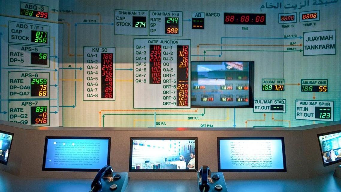Dammam, Saudi Arabia - November 17 2008: The Aramco exhibition center (Gimas / Shutterstock.com)