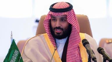 محمد بن سلمان: لن نسمح بتشويه الإسلام وترويع المدنيين