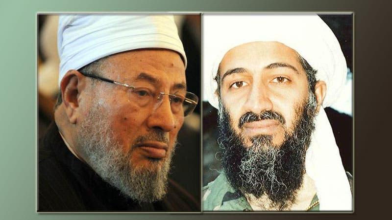أسامة بن لادن ويوسف القرضاوي