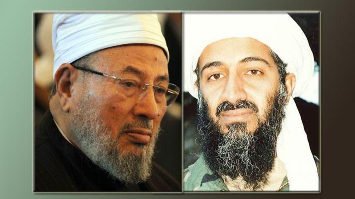 أسامة بن لادن و يوسف القرضاوي