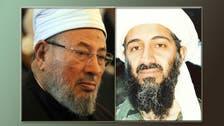 """قطر نے القرضاوی کے """"علماء اتحاد"""" کی شکل میں القاعدہ کی تصویر اپنائی"""