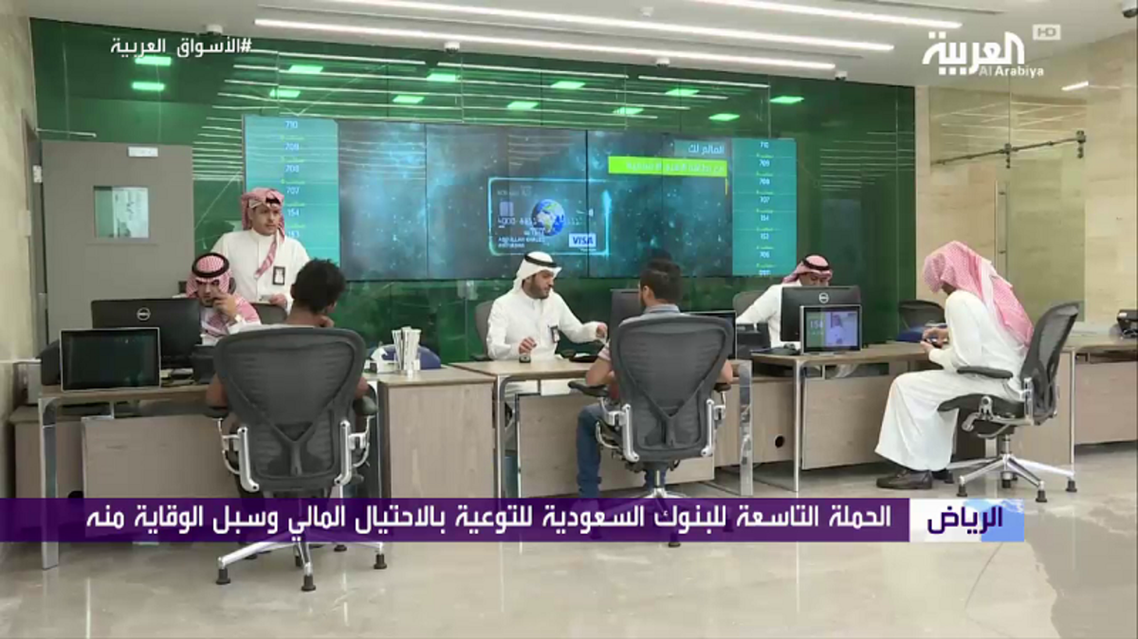 Saudi banks launched its ninth campaign to raise awareness about financial fraud and means to prevent it.