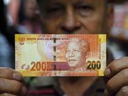 بعد تراجع أدائه..تخفيض مزدوج لتصنيف أكبر اقتصاد إفريقي