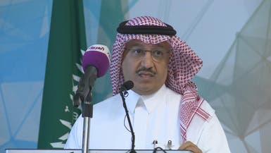 سابك: مشروع البتروكيماويات معيار تنافسي جديد للسعودية