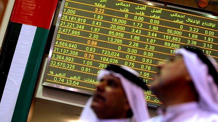 ماذا وراء مستويات السيولة التاريخية في سوق أبوظبي؟
