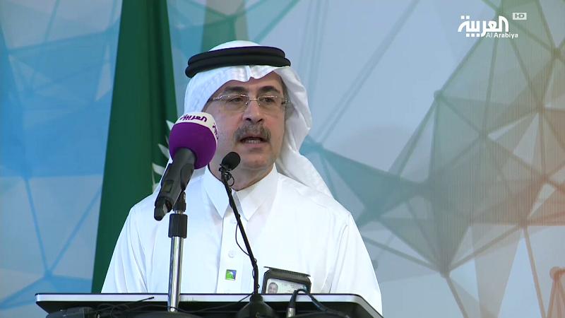 amin nasser saudi aramco CEO alarabiya