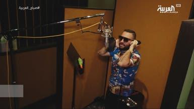 أغنية أرمنية تتخطى 126 مليون مشاهدة عبر يوتيوب