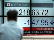 الأسهم اليابانية تتراجع لأدنى مستوى في 3 أعوام ونصف
