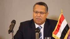 حوثی باغیوں کے قدم اکھڑنے سے ان کا خاتمہ نوشتہ دیوار ہے: یمنی وزیر اعظم
