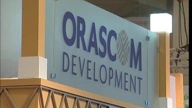 إيرادات أوراسكوم للتنمية تقفز 38% لـ4.7 مليار جنيه في 2019