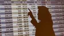 الراجحي كابيتال: عوامل ستحرك سوق السعودية