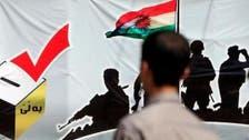 عراق : کردستان کی تنخواہوں کے مقابل ریفرینڈم کی منسوخی کی شرط