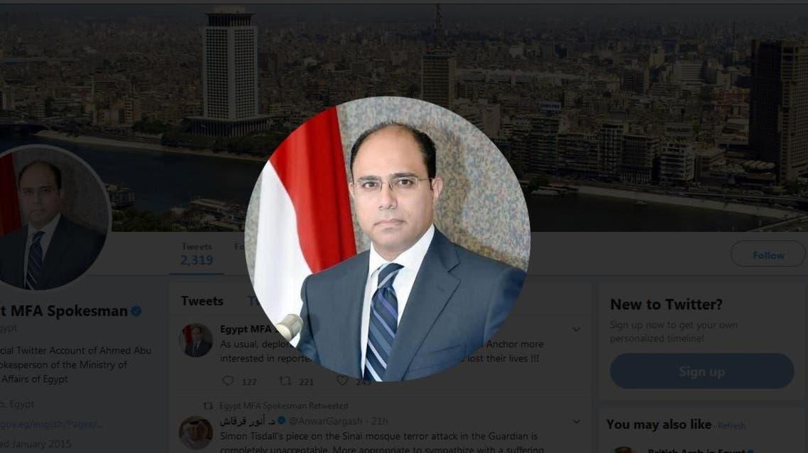 egypt FM spokeperson