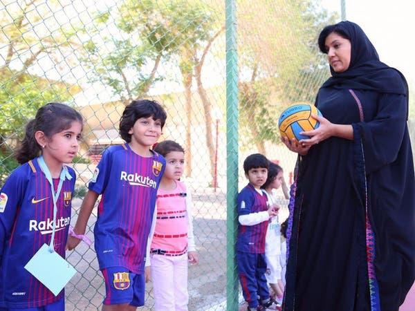 """ترشيح ريما بنت بندر لعضوية """"الأولمبية الدولية"""""""