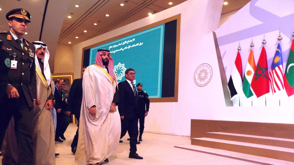 Saudi Crown Prince Mohammed bin Salman attends the meeting of Islamic Military Counter Terrorism Coalition in Riyadh on Sunday. (Reuters)