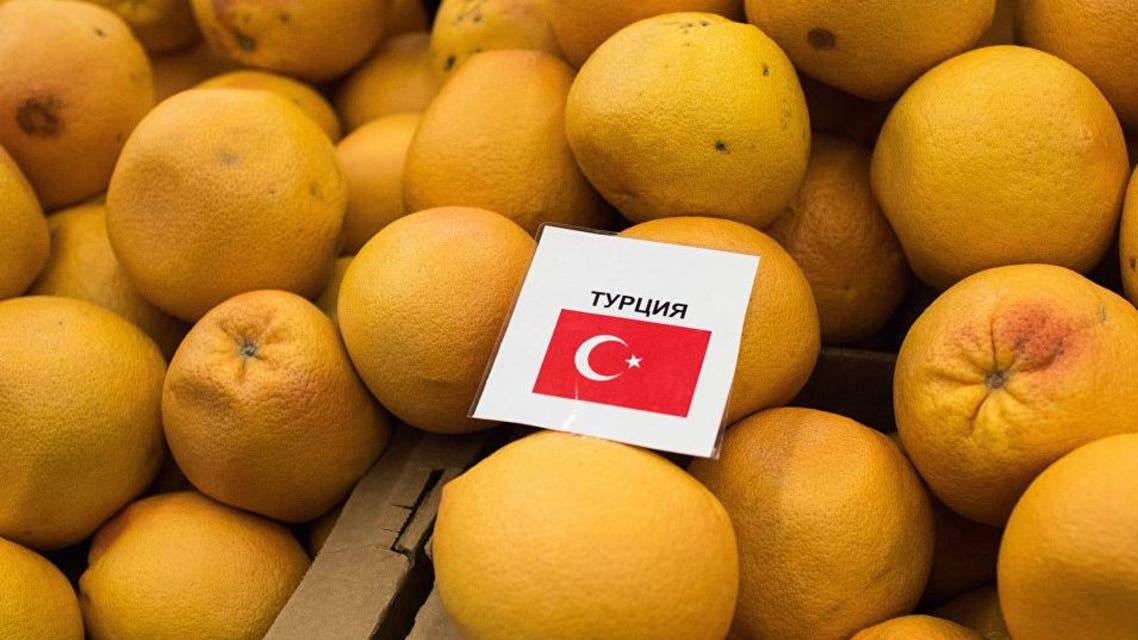 صادرات زراعية تركية إلى روسيا