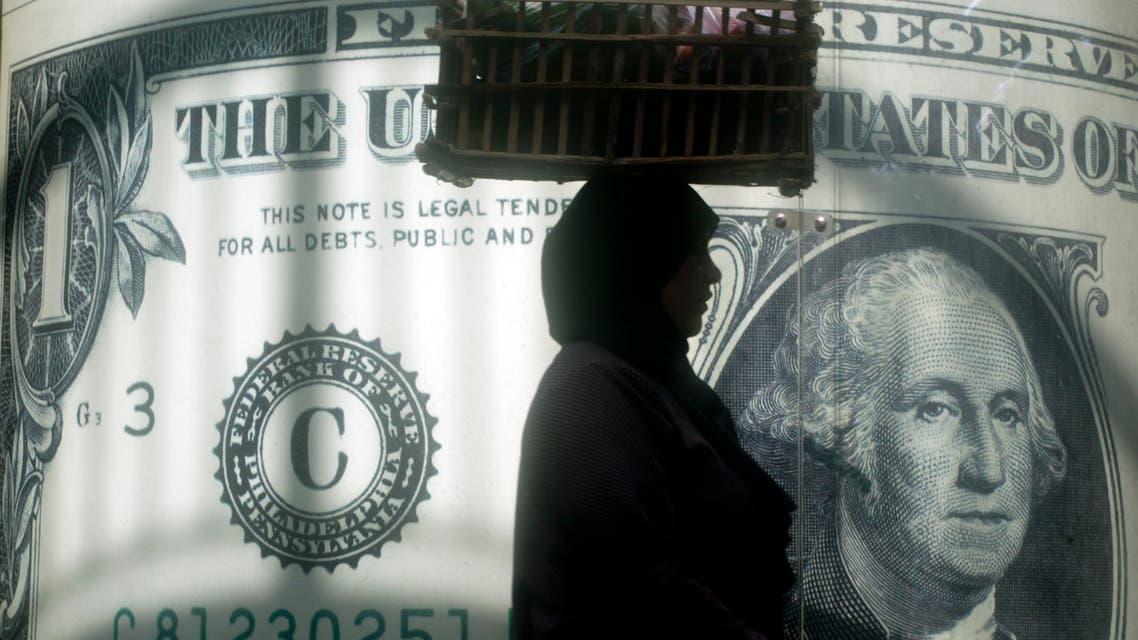 مصر  دولار
