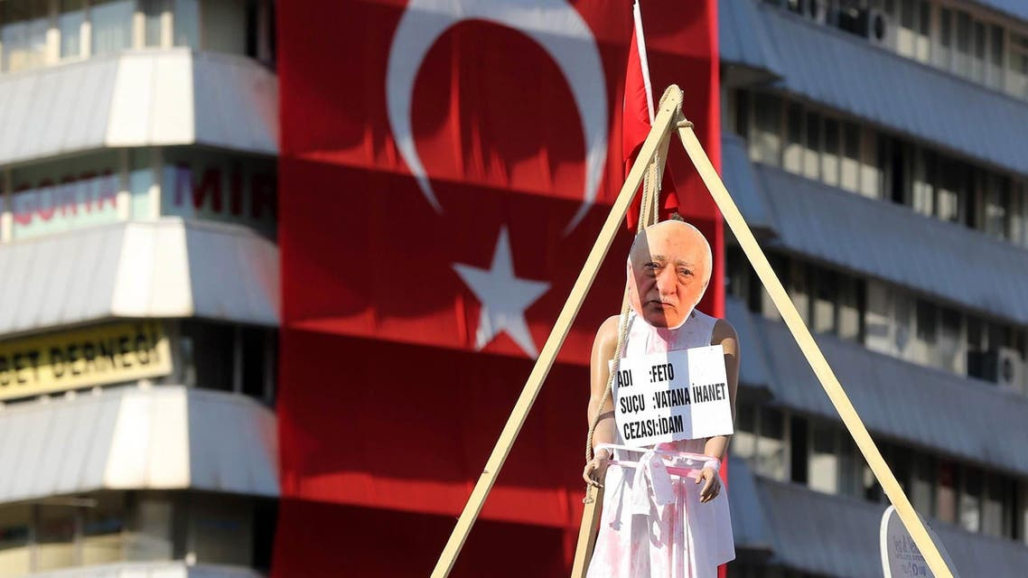 Gulen AFP