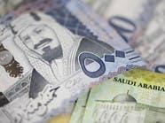 ميزانية السعودية تعزز الضبط المالي وشفافية الإفصاح