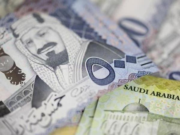 السعودية..مباحثات اندماج لخلق ثالث أكبر مصرف في الخليج