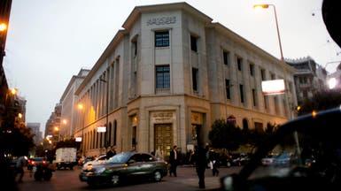 هل يغير المركزي المصري أسعار الفائدة مع ارتفاع التضخم؟