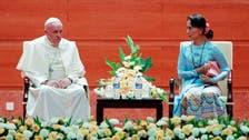 پوپ فرانسیس کا روہنگیا کا ذکر کیے بغیر تمام برمی شہریوں کے حقوق کے تحفظ پر زور