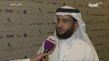 ما أبرز العوائق أمام قطاع التعدين في السعودية؟