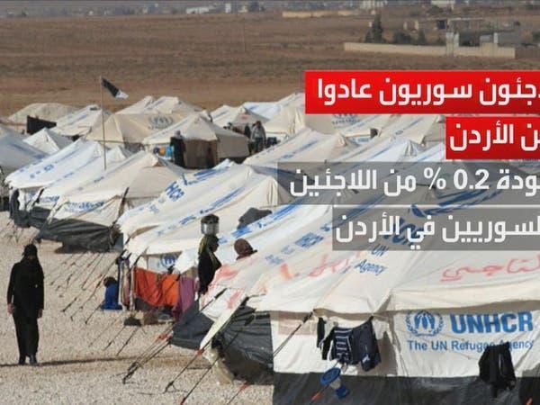 لاجئون سوريون في #الأردن يبدأون بالعودة