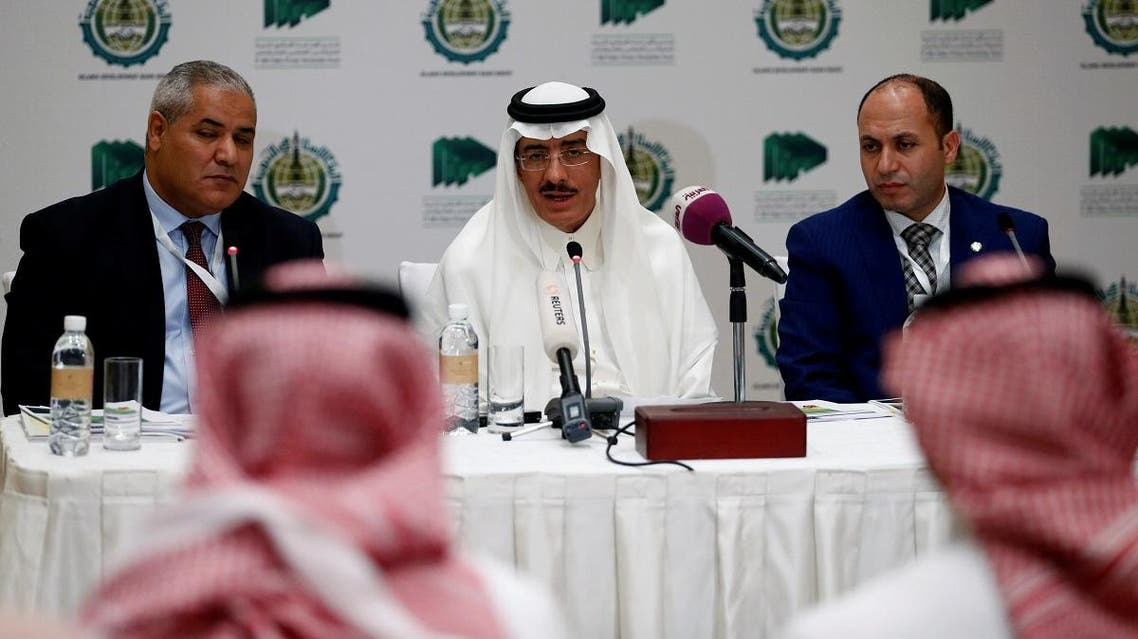Bandar Hajjar, President of the Islamic Development Bank (IDB), speaks during a news conference in Riyadh, Saudi Arabia March 22, 2017. (Reuters)
