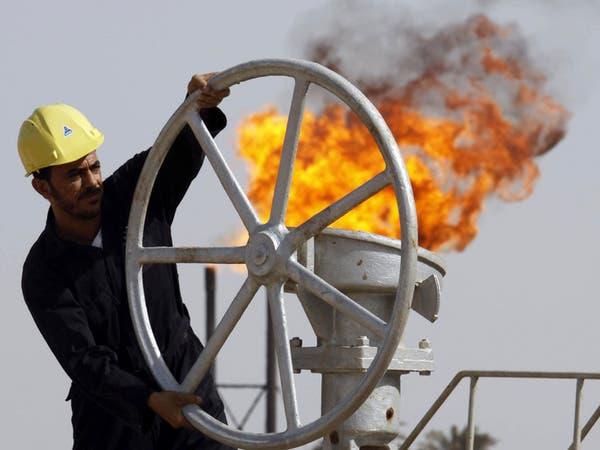 أميركا.. تراجع حفارات النفط للمرة الثانية بـ 3 أسابيع