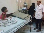 الحوثيون ينشرون أمراضا وبائية قاتلة عمدا لهذا السبب..