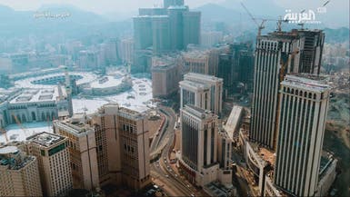 """""""جبل عمر"""".. مشروع عملاق سيحدث نقلة نوعية في مكة"""