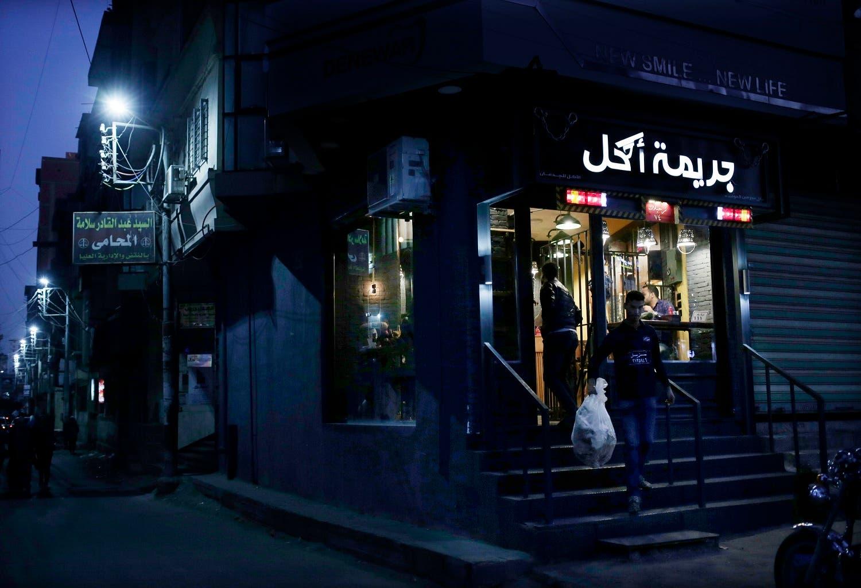 A prison-themed restaurant in Egypt. (AP)