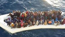 Libya intercepts nearly 200 Europe-bound migrants at sea