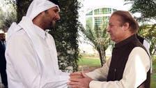 قطری شہزادہ جاسم بن حماد کی لاہور آمد، نواز شریف سے ملاقات