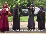 """شاهد.. """"فرقة النقاب"""" الإندونيسية تدافع عن حرية المرأة"""