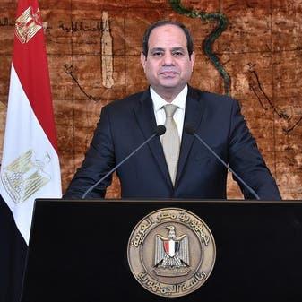 التلفزيون المصري: السيسي يؤكد ضرورة زيادة سعر الخبز المدعم