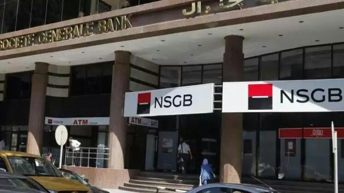 بنوك أجنبية في مصر