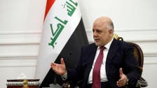 عراق میں داعش کا عسکری وجود ختم کر دیا گیا ہے : حیدر العبادی