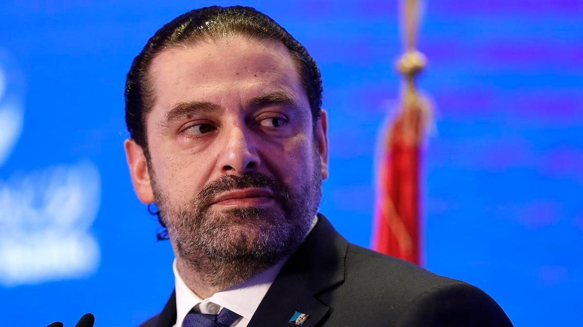 Lebanese Prime Minister Saad Hariri speaks during a regional banking conference, in Beirut, Lebanon, Thursday, Nov. 23, 2017. (AP)