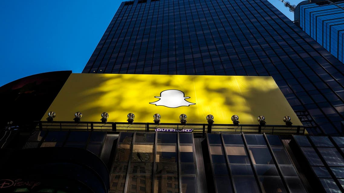 A billboard displays the logo of Snapchat above Times Square in New York March 12, 2015. (Reuters)