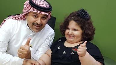 """طفلة سعودية """"تأكل ولا تشبع"""".. هكذا تم إنقاذها!"""