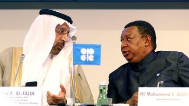 منتجو النفط يتفقون على تمديد خفض الإنتاج حتى نهاية 2018
