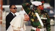 پوپ فرانسس دورہ میانمارمکمل کرنے کے بعد بنگلہ دیش پہنچ گئے