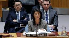 پوری دنیا سے شمالی کوریا کے بائیکاٹ کا امریکی مطالبہ