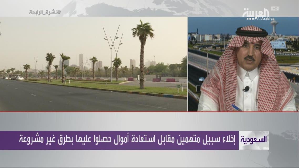 THUMBNAIL_ إخلاء سبيل بعض المتهمين بالفساد في السعودية